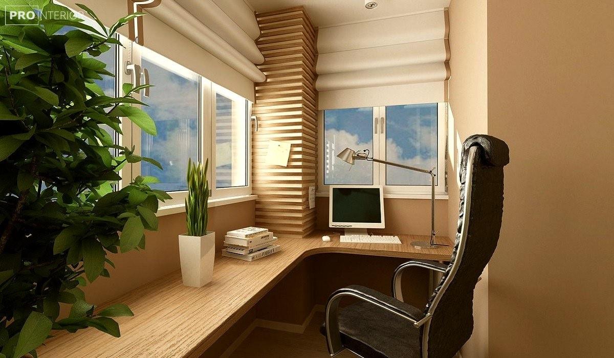 Кабинет на балконе, на лоджии дизайн, фото.