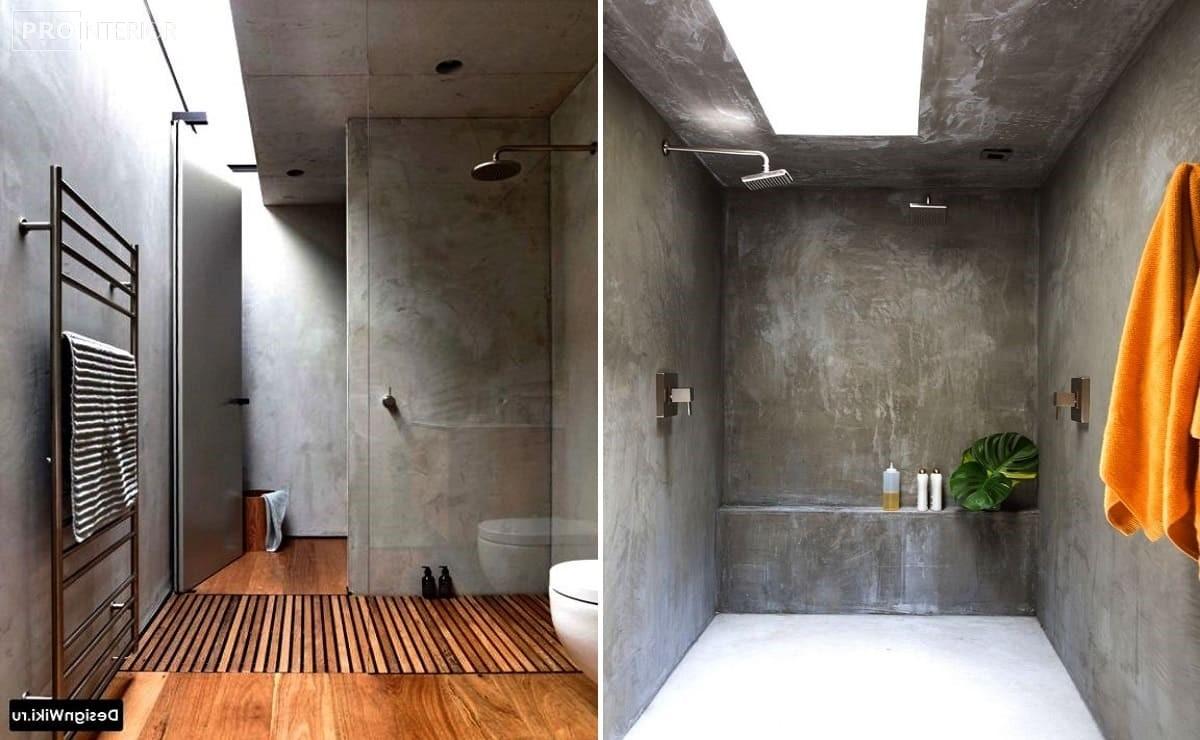 стіни з бетону у ванній