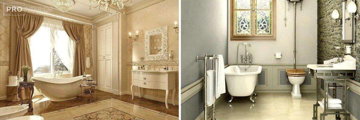 English style bathroom
