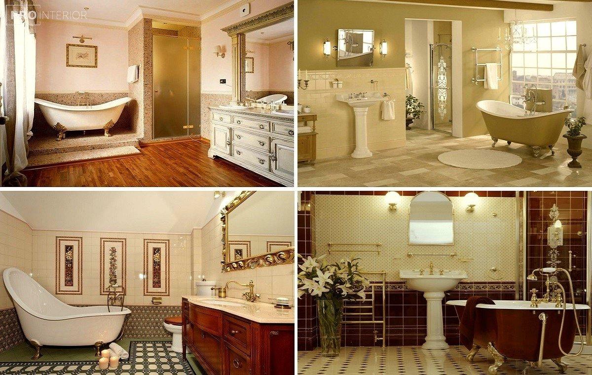 English bathroom style