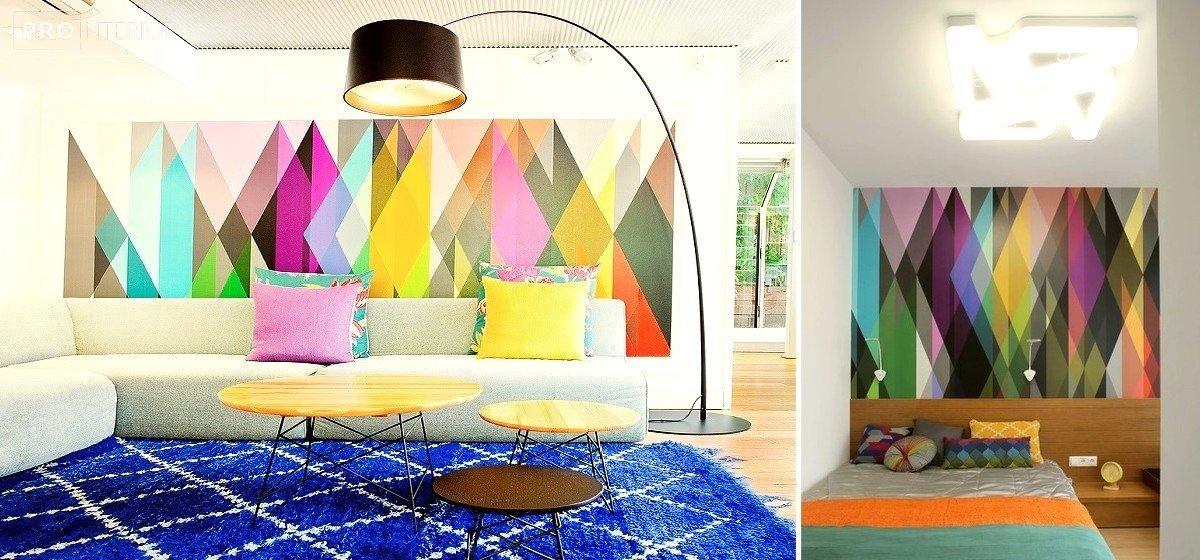 op-art interior style