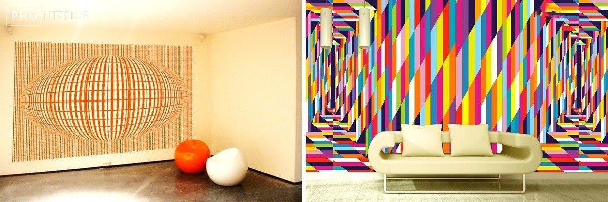 op-art furniture