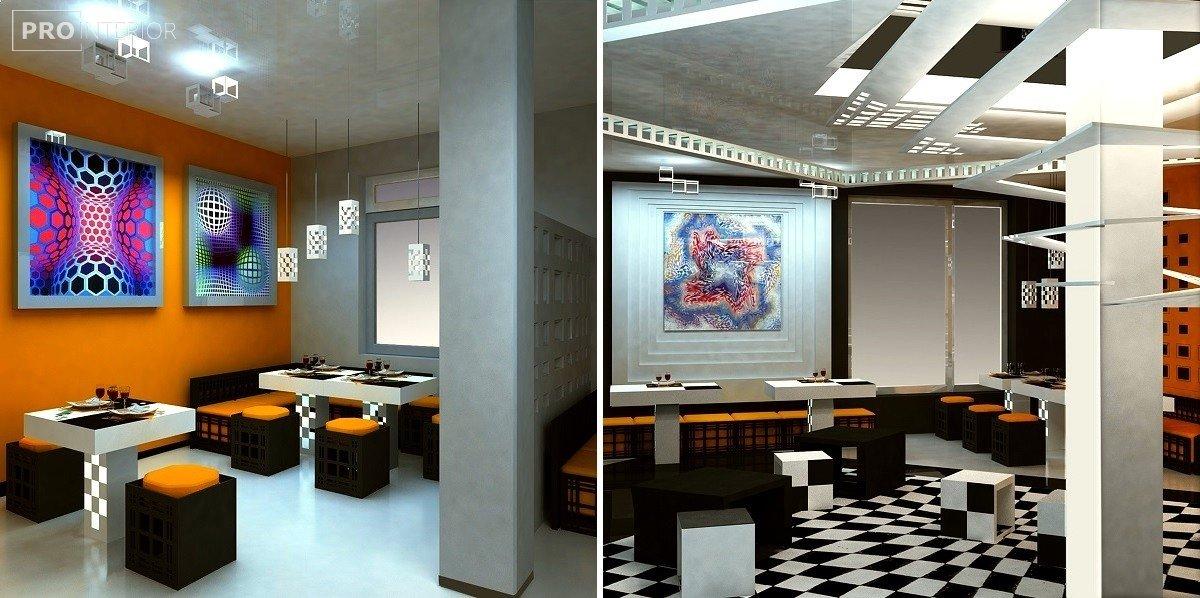 op-art interior design