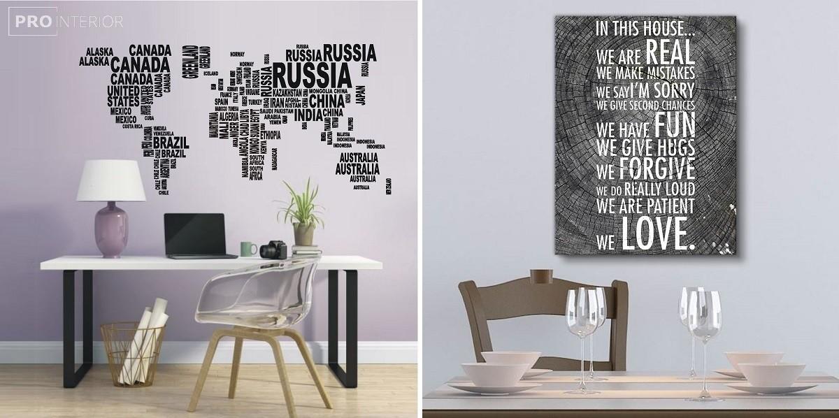 наклейка наклейка на стіну