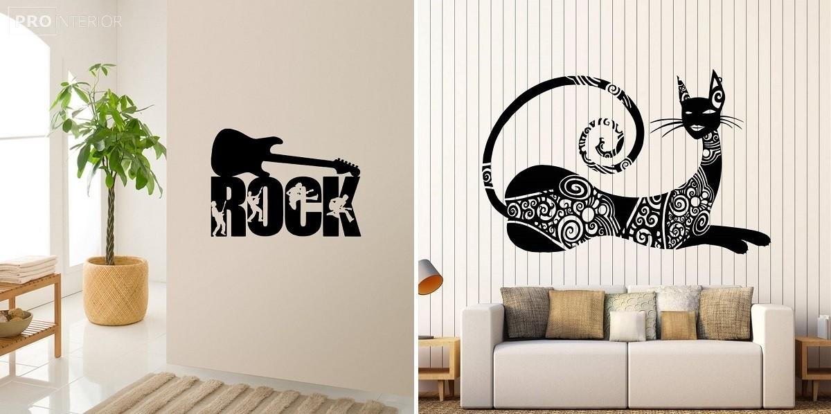 прикрасити стіну в кімнаті